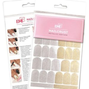 Nailcrust Pattern Slider #44 Disco Gold/Silver