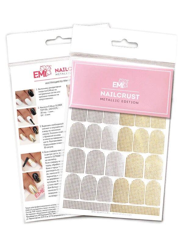 Nailcrust Pattern Slider #44 Disco Gold/Silver