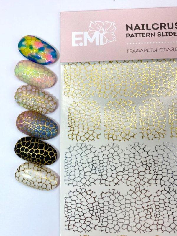 Nailcrust Pattern Slider Reptile #3