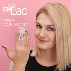 Classic Emilac Collection