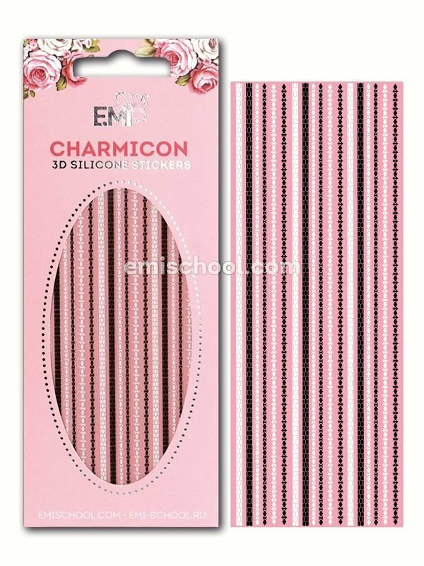Charmicon 3D Silicone Stickers Chain #7, Black/White