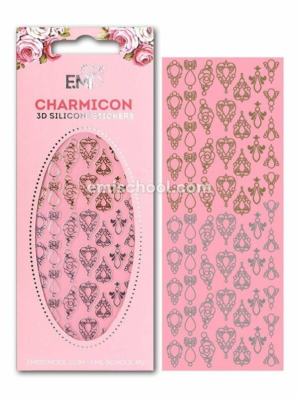 Charmicon 3D Silicone Stickers #1 Jewelry, Gold/Silver