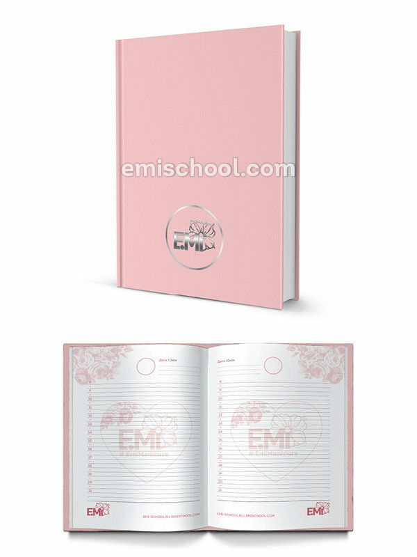 Emi Logo Pink Day Planner