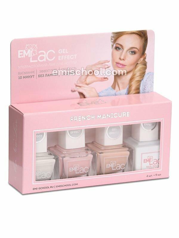 French Manicure Nail Polish Set