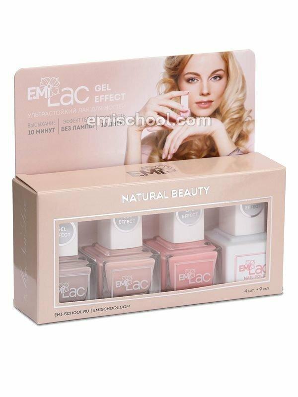 Natural Beauty Nail Polish Set